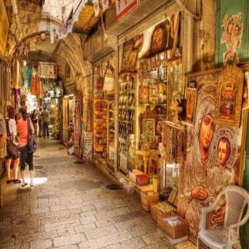 Tour a Antigua y Nueva Jerusalén