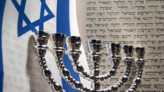 Herencia de Israel