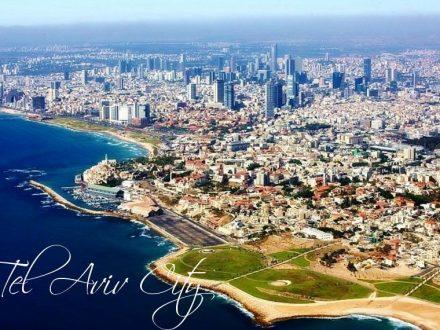 Viajar a Tel Aviv