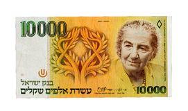 Moneda de Israel