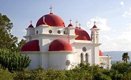 Monasterio de los 12 apostoles