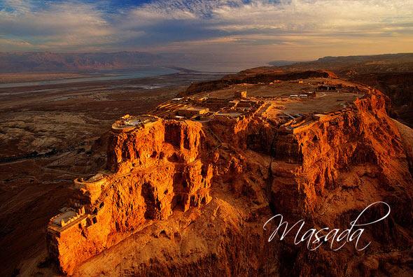 Tour a Masada + Mar Muerto Viajar a Israel
