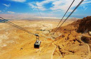 Tour a Masada Mar Muerto